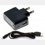 Power supply (PSU) for hardware that require a power supply for HDfury to function 5V DC 0.5A