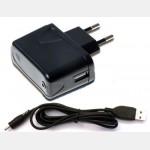 Power supply (PSU) 220V EUR - > 5V 1A, fits HDfury 3 etc