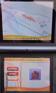 iTouch for Nintendoi DS / DSL