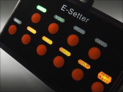 PS3 E-setter