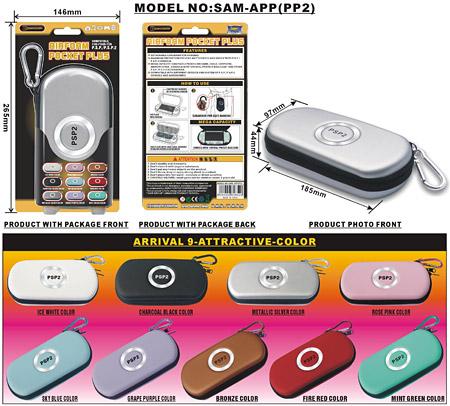 Airfoam Pocket Plus for PSP/PSP Slim