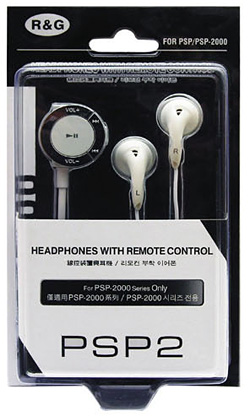 Stereo headphones with remonte controll for PSP Slim and Lite (Black)