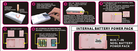 Triple Function Power Pack for NDS Lite