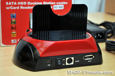 All-in-1 hdd USB SATA backup