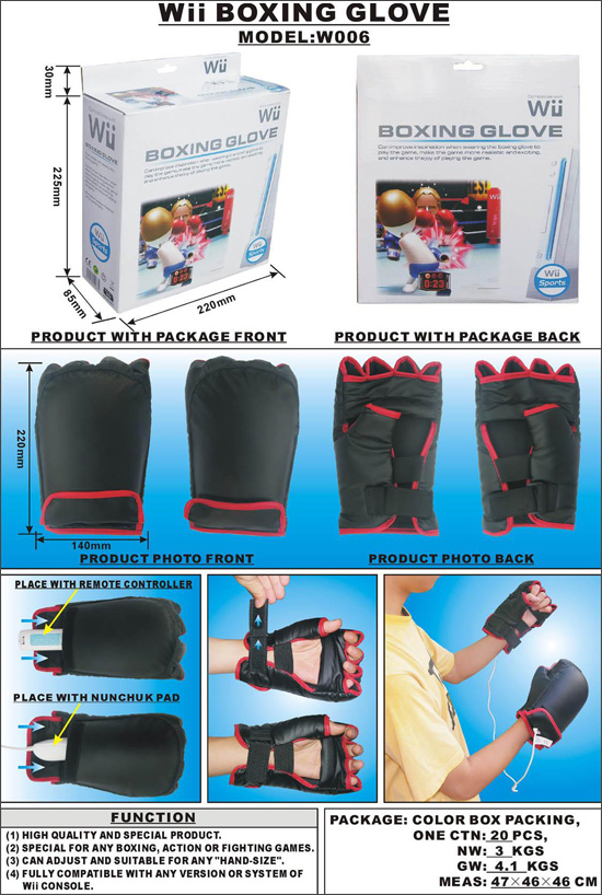 Boxing Gloves for Wii