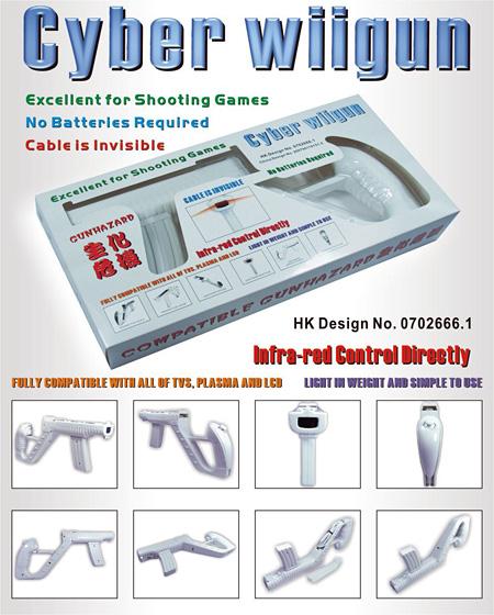 Cyber Wii Gun